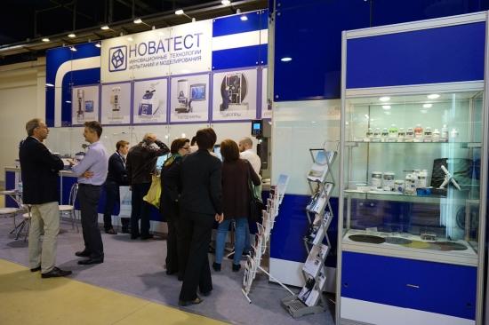 Novatest, material testing equipment (Russia)
