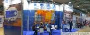 Finval, Russia, industrial equipment