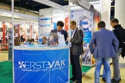 Erstvac, vacuum and thermal equipment (Russia)