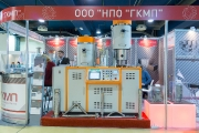 GKMP NPO Machinery and Tools Engineering group LLC, electrothermal, vacuum and lazer processing  equipment